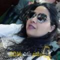 أنا هدى من الجزائر 34 سنة مطلق(ة) و أبحث عن رجال ل الزواج