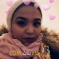 أنا نيسرين من ليبيا 28 سنة عازب(ة) و أبحث عن رجال ل المتعة