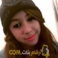 أنا إلهام من تونس 24 سنة عازب(ة) و أبحث عن رجال ل الزواج