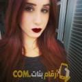 أنا رحمة من الكويت 23 سنة عازب(ة) و أبحث عن رجال ل الزواج