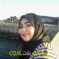 أنا وئام من الجزائر 24 سنة عازب(ة) و أبحث عن رجال ل الحب