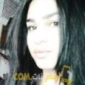 أنا نجاة من عمان 23 سنة عازب(ة) و أبحث عن رجال ل التعارف