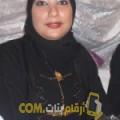 أنا دنيا من تونس 40 سنة مطلق(ة) و أبحث عن رجال ل المتعة