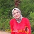 أنا فاطمة من عمان 23 سنة عازب(ة) و أبحث عن رجال ل التعارف