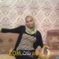 أنا سكينة من الكويت 29 سنة عازب(ة) و أبحث عن رجال ل الدردشة