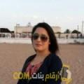 أنا ميرال من قطر 29 سنة عازب(ة) و أبحث عن رجال ل الحب
