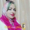 أنا عبير من تونس 32 سنة عازب(ة) و أبحث عن رجال ل المتعة