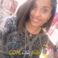 أنا ليلى من المغرب 25 سنة عازب(ة) و أبحث عن رجال ل الصداقة