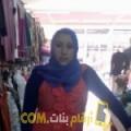 أنا نادية من ليبيا 41 سنة مطلق(ة) و أبحث عن رجال ل الدردشة