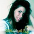 أنا انسة من قطر 29 سنة عازب(ة) و أبحث عن رجال ل الحب