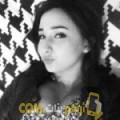أنا سونيا من مصر 28 سنة عازب(ة) و أبحث عن رجال ل الصداقة