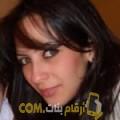 أنا عزيزة من البحرين 27 سنة عازب(ة) و أبحث عن رجال ل المتعة