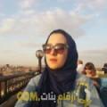 أنا يسرى من تونس 22 سنة عازب(ة) و أبحث عن رجال ل الزواج