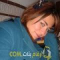 أنا زهيرة من تونس 24 سنة عازب(ة) و أبحث عن رجال ل المتعة