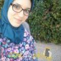 أنا نهى من تونس 26 سنة عازب(ة) و أبحث عن رجال ل الحب