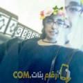 أنا كريمة من الكويت 24 سنة عازب(ة) و أبحث عن رجال ل الحب