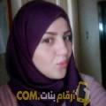 أنا ميرنة من الإمارات 28 سنة عازب(ة) و أبحث عن رجال ل الدردشة