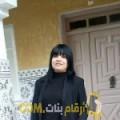 أنا وهيبة من اليمن 24 سنة عازب(ة) و أبحث عن رجال ل التعارف