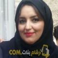 أنا مديحة من البحرين 30 سنة عازب(ة) و أبحث عن رجال ل التعارف