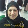 أنا لطيفة من المغرب 56 سنة مطلق(ة) و أبحث عن رجال ل الحب