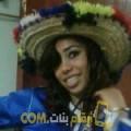 أنا مديحة من البحرين 26 سنة عازب(ة) و أبحث عن رجال ل الزواج