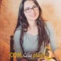 أنا سميرة من السعودية 25 سنة عازب(ة) و أبحث عن رجال ل المتعة