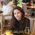 أنا إلينة من فلسطين 32 سنة عازب(ة) و أبحث عن رجال ل المتعة