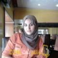 أنا سرية من سوريا 26 سنة عازب(ة) و أبحث عن رجال ل الزواج