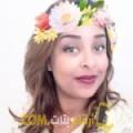 أنا نجاح من قطر 23 سنة عازب(ة) و أبحث عن رجال ل الزواج