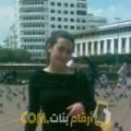 أنا هدى من عمان 25 سنة عازب(ة) و أبحث عن رجال ل التعارف