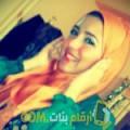 أنا رانة من مصر 23 سنة عازب(ة) و أبحث عن رجال ل المتعة