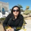 أنا نجاح من الكويت 35 سنة مطلق(ة) و أبحث عن رجال ل الزواج