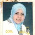أنا خدية من مصر 31 سنة مطلق(ة) و أبحث عن رجال ل الزواج