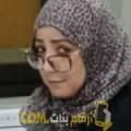 أنا روان من المغرب 54 سنة مطلق(ة) و أبحث عن رجال ل الدردشة