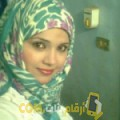 أنا خديجة من مصر 25 سنة عازب(ة) و أبحث عن رجال ل التعارف