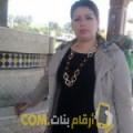 أنا جاسمين من مصر 32 سنة مطلق(ة) و أبحث عن رجال ل الزواج