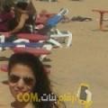 أنا سهير من المغرب 28 سنة عازب(ة) و أبحث عن رجال ل التعارف