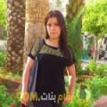 أنا عزيزة من المغرب 28 سنة عازب(ة) و أبحث عن رجال ل الحب