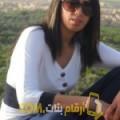 أنا بسمة من مصر 28 سنة عازب(ة) و أبحث عن رجال ل المتعة