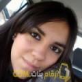 أنا سمورة من البحرين 35 سنة مطلق(ة) و أبحث عن رجال ل المتعة