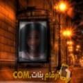 أنا ناريمان من مصر 27 سنة عازب(ة) و أبحث عن رجال ل الحب