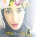 أنا فطومة من اليمن 23 سنة عازب(ة) و أبحث عن رجال ل الدردشة