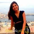 أنا جميلة من البحرين 26 سنة عازب(ة) و أبحث عن رجال ل الحب