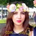 أنا فاطمة الزهراء من المغرب 21 سنة عازب(ة) و أبحث عن رجال ل الصداقة