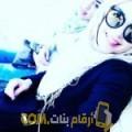 أنا مليكة من عمان 23 سنة عازب(ة) و أبحث عن رجال ل الصداقة