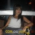 أنا رانية من تونس 29 سنة عازب(ة) و أبحث عن رجال ل التعارف