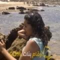 أنا نجلة من سوريا 28 سنة عازب(ة) و أبحث عن رجال ل الزواج