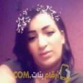 أنا نورس من سوريا 30 سنة عازب(ة) و أبحث عن رجال ل الزواج
