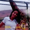 أنا نوال من المغرب 29 سنة عازب(ة) و أبحث عن رجال ل التعارف