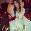 أنا أمينة من عمان 22 سنة عازب(ة) و أبحث عن رجال ل التعارف